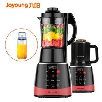 九阳(Joyoung)破壁机多功能家用预约加热破壁榨汁机豆浆机料理机 果汁机辅食机JYL-Y912