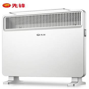 先锋(SINGFUN)取暖器/家用电暖气/欧式快热炉/移动地暖 速热静音烤火炉DOK-K9