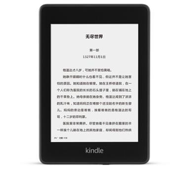 全新Kindle paperwhite 电子书阅读器 电纸书 墨水屏 经典版 第四代 8G 6英寸 wif