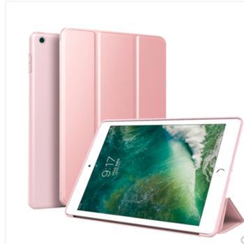 2019款iPad Air3保护套苹果10.2英寸皮套mini4/5平板电脑9.7壳6