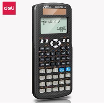 得力(deli)D991CN中文版双电源带保护盖科学函数计算器 黑色