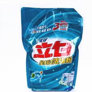 立白全自动超浓缩洗衣粉1.268kg袋高效洁净