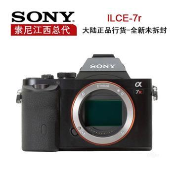 Sony/索尼 ILCE-7R单机 索尼微单 索尼A7R机身 正品行货