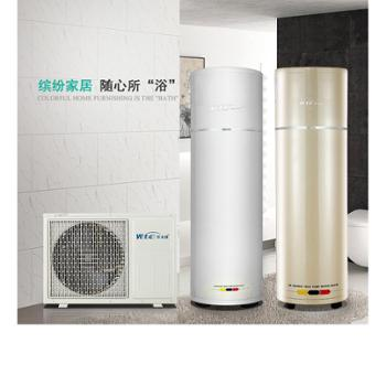 华天成缤纷系列空气能热水器
