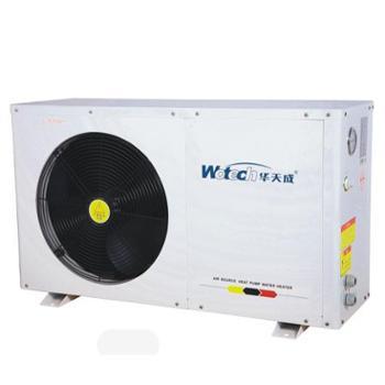 华天成天巧星款BC系列-小循环热泵机组 正品