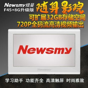 纽曼多媒体播放器—F45+容量8G