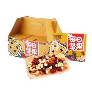 联沃张小盒每日坚果礼盒25gX30袋
