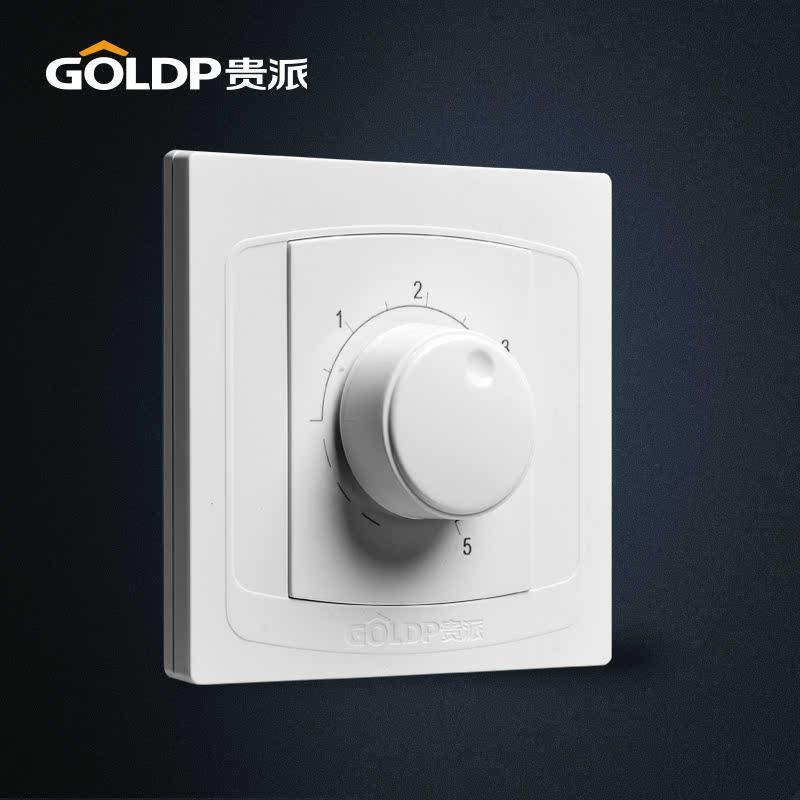 贵派x2调光开关86型调光器调节灯光白色面板调光墙壁