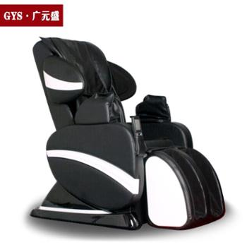 广元盛GYS-01Q按摩椅家用电动多功能按摩器颈部腰部全身按摩沙发