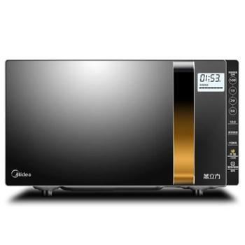 Midea/美的X3-233A变频微波炉家用光波炉智能蒸立方烤箱一体