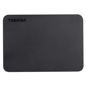 东芝1TB2.5英寸A3移动硬盘1tusb3.0新黑甲虫