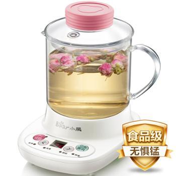 养生壶小熊养生壶加厚玻璃迷你多煮茶电水壶YSH-A03U1
