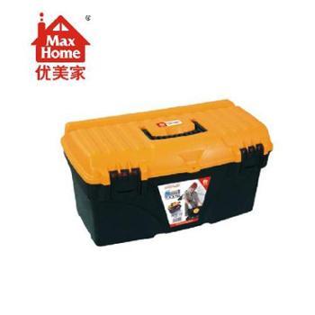 优美家13寸多功能工具箱收纳箱塑料家用五金工具箱TO-A13