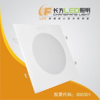 厨卫灯(方形圆板)-12W