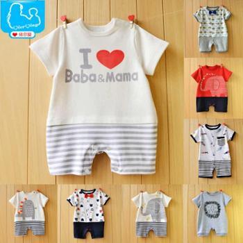 初生婴儿衣服夏季连体衣0-2岁宝宝夏装新生儿哈衣短袖爬服LTY517