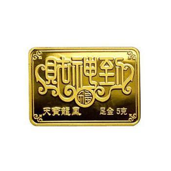 """足金999""""财神到""""金条5克"""