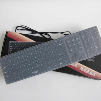 耀光骑士k8006键盘,巧克力键盘,个性化键盘