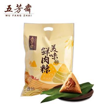 五芳斋鲜肉粽100克*10只量贩装拎袋嘉兴端午粽子