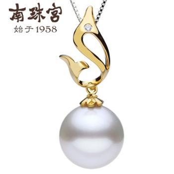 南珠宫海豚海水珍珠吊坠18K金镶钻石南洋白珠配证书白色系