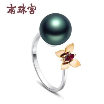 南珠宫约定海水珍珠戒指18K金镶碧玺活口戒圈