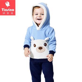 纤丝鸟童装秋装新款儿童保暖卫衣套装男童女童宝宝连帽外出服THY0582472