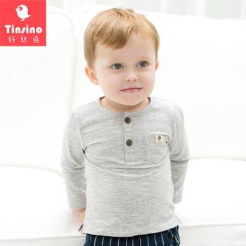 纤丝鸟儿童宝宝男童长袖打底T恤THY0259602