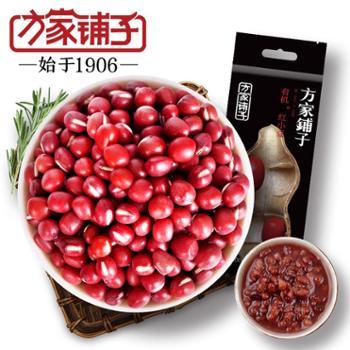 【方家铺子-有机红小豆】东北杂粮红豆五谷赤小豆500g 买二送一,送同款