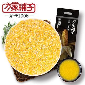 方家铺子 玉米糁450gx2袋