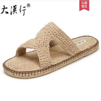 大漠行男士麻草编纯手工凉拖鞋DM2706