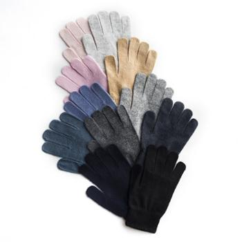 慕萨 单面薄款羊绒手套 男女通用 保暖手套一双装