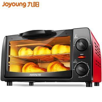 Joyoung/九阳KX-10J5电烤箱家用烘焙多功能全自动迷你小烤箱