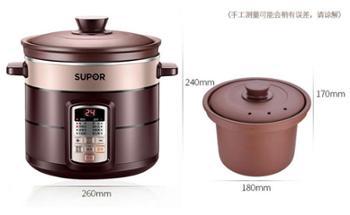 苏泊尔电炖锅家用全自动电炖盅煮粥煲汤紫陶瓷砂锅