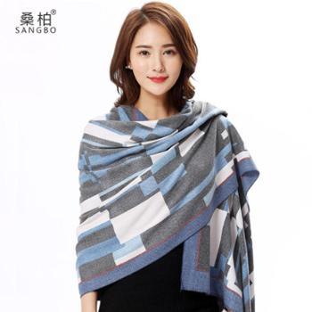 桑柏丝绸 冬季羊绒围巾女长款百搭保暖加厚披肩礼盒装 几何蓝