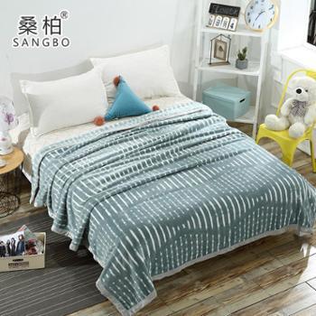 桑柏 加厚柔肤毯 双人床单 午休保暖盖毯 200*230cm 渐变波纹