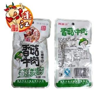 蓬江食品16g*25袋香菇牛肉山椒味