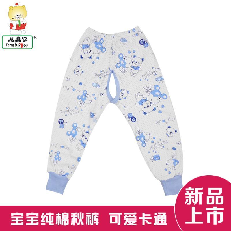 婴幼儿宝宝内衣打底裤家居裤童装裤子儿童