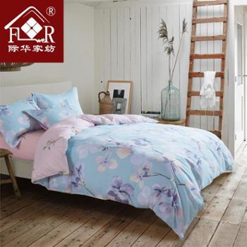 际华家纺纯棉印花四件套1.5米床床单被套款 花颜缤纷 江南花藤 艾玛花园