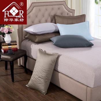 际华家纺 全棉枕套 单人素色枕 48*74cm 1对装