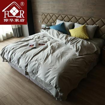 际华家纺高支高密全棉四件套 纯色简约时尚款床上用品套件