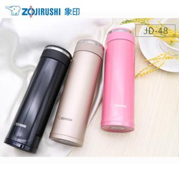 ZOJIRUSHI/象印 SM-JD48 旋盖式不锈钢真空保温杯保冷杯办公水杯 JA48/JB48/JC48 升级版 480ml