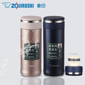 ZOJIRUSHI/象印 保温杯 SM-JTE34 带滤网 专为爱喝茶人士设计 340ML
