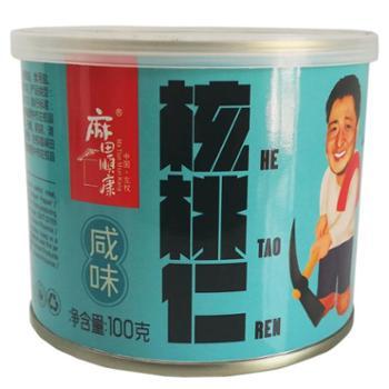 麻田顺康 山西左权特产休闲零食甜坚果炒货罐装咸味核桃仁 100g