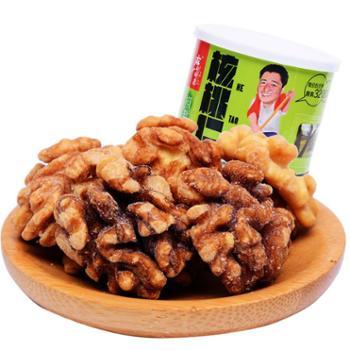 麻田顺康 休闲零食坚果炒货100g椒盐 核桃仁