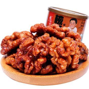 麻田顺康 休闲零食甜坚果炒货100g琥珀核桃仁