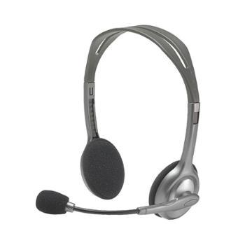罗技(Logitech)H110 多功能立体声耳麦