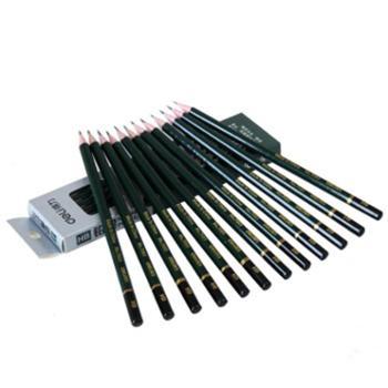 得力(deli) 7083 安全高级石墨铅芯素描 绘图HB铅笔/学生铅笔 12支/盒(包邮)