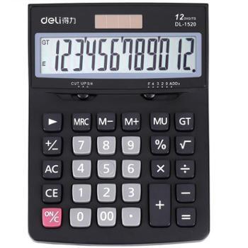 得力(deli)1520A 经典商务办公桌面太阳能双电源计算器(包邮)