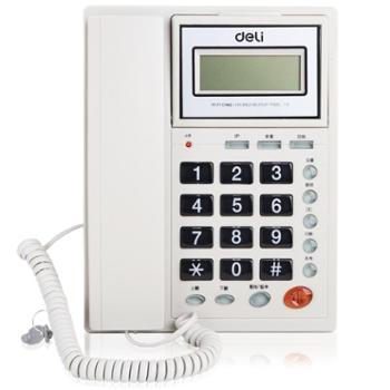 得力(Deli)786电话机
