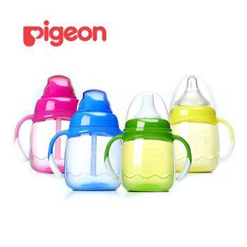 贝亲Pigeon宝宝训练水杯DA72/DA73/DA74/DA75