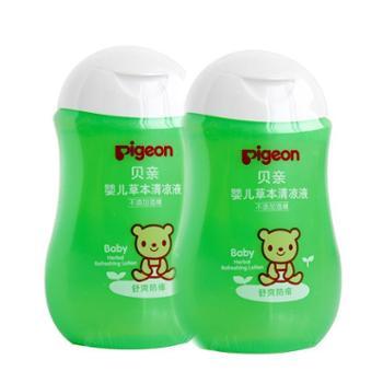 贝亲Pigeon1瓶装婴儿草本清凉液IA168